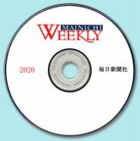 Mainichi Weekly CD ウィークリータイプ:表紙