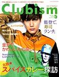Clubism(クラビズム)