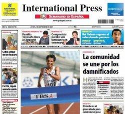 インターナショナルプレス(スペイン語版) 表紙