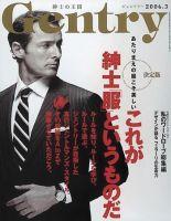 Gentry (ジェントリー):表紙