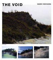 石川直樹写真集「THE VOID」:表紙