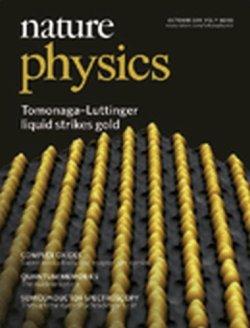 Nature Physics(ネイチャーフィジックス) 表紙