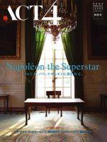 ナポレオン・ザ・スーパースター(Napoleon the Superstar):表紙
