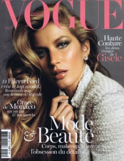 VOGUE PARIS 表紙