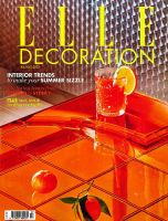 ELLE DECORATION (UK):表紙