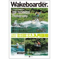 Wakeboarder.(ウェイクボーダー ) 表紙