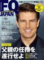 FQ JAPAN:表紙