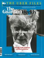THE GUARDIAN WEEKLY:表紙