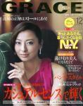 GRACE(グレース):表紙