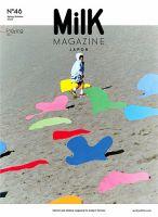 MilK ミルクジャポン:表紙