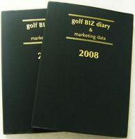 ゴルフビズダイアリー2008(マーケティングデータ):表紙