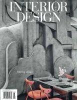 INTERIOR DESIGN:表紙