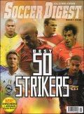 BEST 50 STRIKERS(英語版):表紙