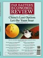 FAR EASTERN Economic Review(ファーイースタン・エコノミック・レビュー) 表紙