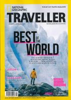 NATIONAL GEOGRAPHIC TRAVELLER:表紙