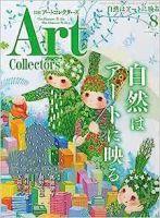 Artcollectors(アートコレクターズ):表紙