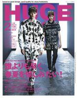 HUgE(ヒュージ):表紙