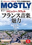 MOSTLY CLASSIC(モーストリークラシック)