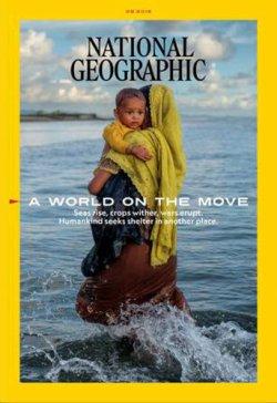 NATIONAL GEOGRAPHIC MAGAZINE (ナショナルジオグラフィック英語版)  表紙