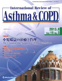 International Review of Asthma & COPD 表紙