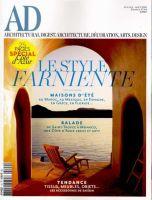 AD FRENCH EDITION(アド・フランス版):表紙