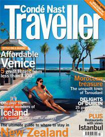 CONDE NAST TRAVELLER UK EDITION  表紙