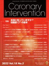Coronary Intervention(コロナリーインターベンション):表紙