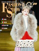 ファッションショー~パリ・ミラノ・NY・ロンドン編~:表紙