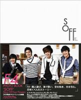 F4写真集 Story Of Four Flowers 『SOFF』:表紙