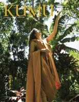 KUMU(クム):表紙