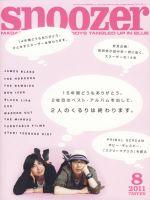 snoozer:表紙