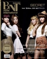 bnt news international:表紙