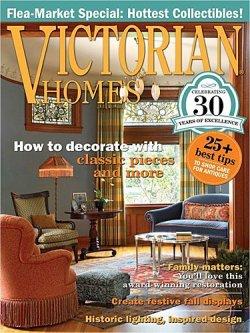 VICTORIAN HOMES 表紙