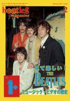 beatleg magazine(ビートレッグ マガジン):表紙