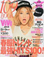 109BOOK (ブック):表紙