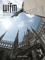 wifm:表紙