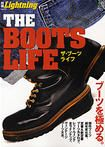 別冊Lightning Vol.93 THE BOOTS LIFE:表紙