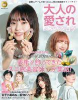 NEKO MOOK ヘアカタログシリーズ:表紙