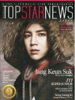 TOPSTAR NEWS JAPAN(トップスターニュース ジャパン):表紙