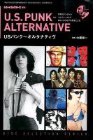 増刊 レコード・コレクターズ:表紙