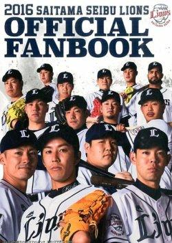 スポーツマガジン 表紙