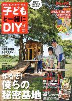増刊 ドゥーパ:表紙