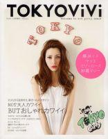 TOKYO ViVi:表紙