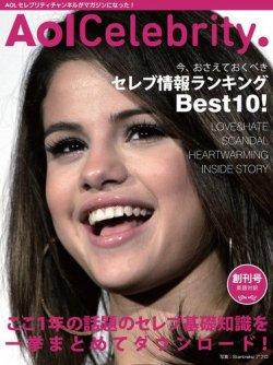 AOL Celebrity magazine 表紙