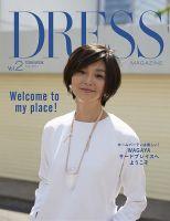 DRESS:表紙