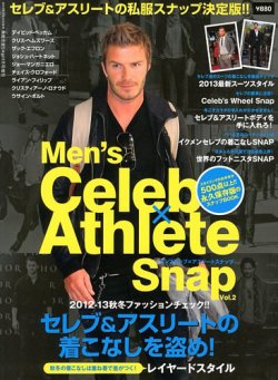 Men's Celeb×Athlete Snap 表紙