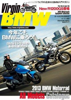Virgin-BMW(バージンBMW) 表紙