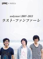 andymori 2007-2013 ラスト・ファンファーレ