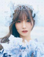 LARME(ラルム):表紙