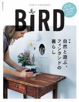 BIRD(バード):表紙